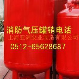 膨胀罐 落地膨胀罐 隔膜膨胀罐 囊式膨胀罐