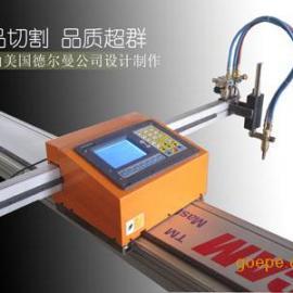 便捷式数控切割机丨微型数控火焰切割机丨小型数控金属切割机