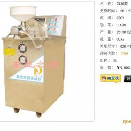 高性能多功能米粉机