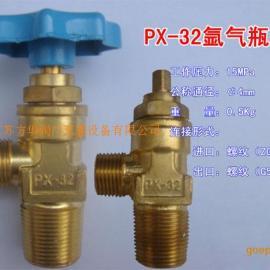 PX-32氩气瓶阀