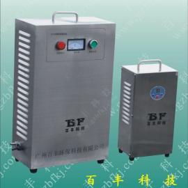 广州臭氧水机制作、一体式臭氧发生器供应
