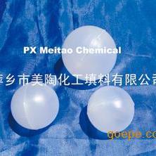 塑料空心浮球填料 江西厂家