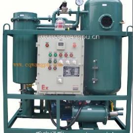 防爆汽轮机润滑油滤油机