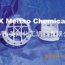 高性能塑料共轭环填料