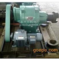 GL-20P锅炉炉排减速器