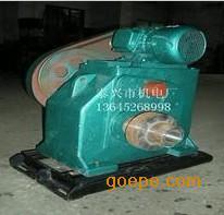 锅炉炉排减速器