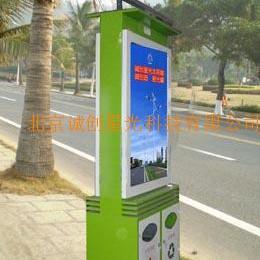 长春太阳能广告灯箱-长春太阳能广告垃圾箱