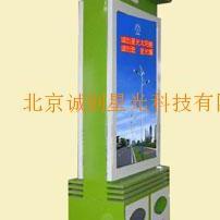 北京太阳能广告灯箱-北京太阳能广告垃圾箱