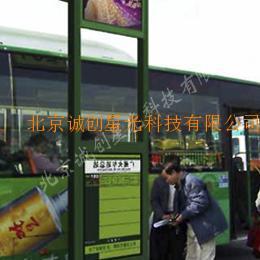公交太阳能广告灯箱-公交站牌太阳能广告灯箱