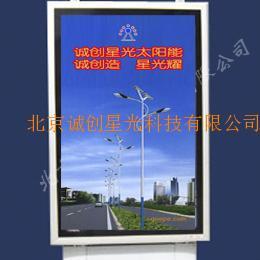 东北太阳能广告灯箱-东北太阳能广告垃圾箱
