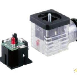 透明带指示灯LED电磁阀插头和传感器插头连接器