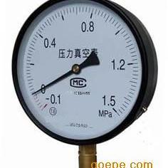 YZ-真空压力表