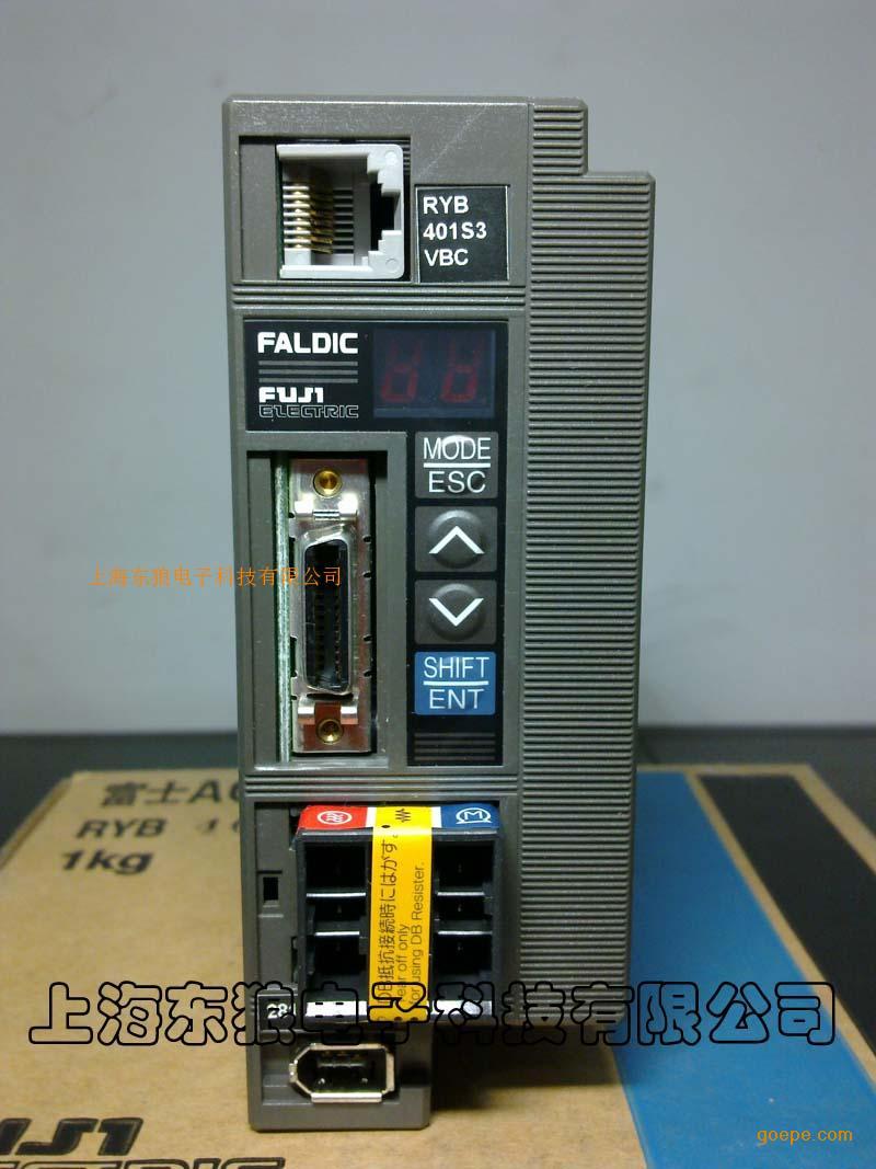 富士温控表 霍尼韦尔温控器 rkc温控表 欧姆龙温控表  富士伺服ryb401