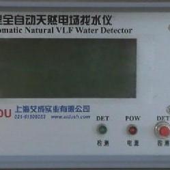AD-C电测找水仪天然电场物探测量仪