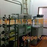 直饮水设备_饮用纯水设备_工厂饮用纯水设备