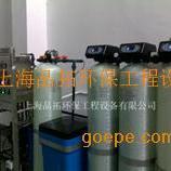 化妆品用超纯水_洗发水生产用纯化水设备