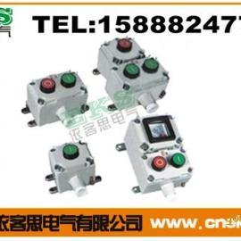 防爆控制按钮,铝合金防爆控制按钮,带电流表防爆控制按钮