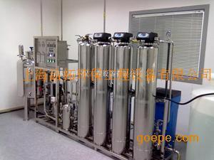 医用纯水设备厂家,江苏医用纯水设备