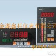 XMDT数显调节仪厂家直销