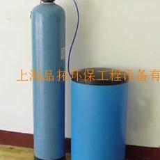 工业软化水设备,洗衣房软化水设备