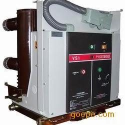 特为客户定做各种断路器VS1-12/630-20