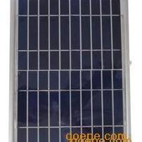 10W单晶硅太阳能电池板