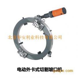 供应 WP300 管道切割坡口机