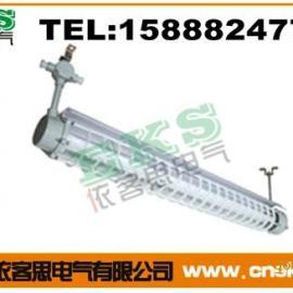 BAY51-D-20(J),防爆荧光灯,铝合金防爆荧光灯