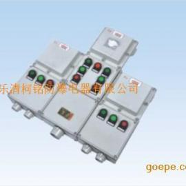 BXQ-DIP粉尘防爆动力电磁启动配电箱