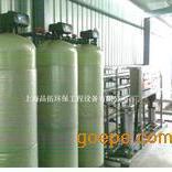 电镀厂超纯水设备