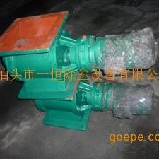 YJD-16A/B卸料器/卸灰阀/放料阀/下料阀