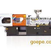 胶木/电木卧式注塑机-新锐系列北京注塑机销售总代理