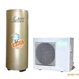 供应商用空气能热泵热水器,热泵热水器,空气源热泵热水器价格