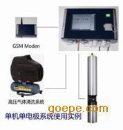 藻类水质单机单电极系统