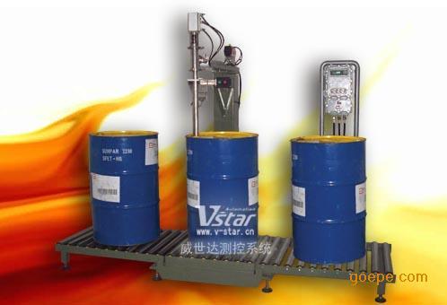 200L液体灌装机