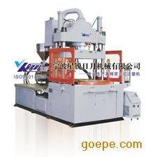 胶木注塑机/电木角式注塑机|立卧复合式注塑机