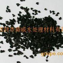 纯水处理用椰壳活性炭