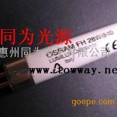 欧司朗FH 28W/830 HE T5 高效三基色灯管