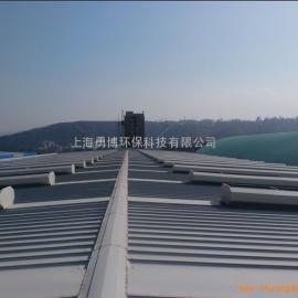 YB铝合金顺坡气楼,自然通风天窗,屋顶通风机