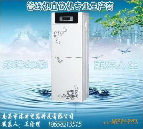热管线机 管线饮水机图片