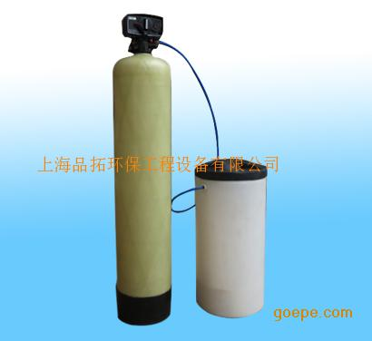 1吨软化水设备,软化水离子设备