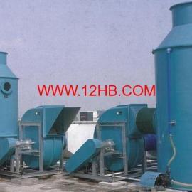ATS脱硫除尘器、脱硫设备、脱硫除尘一体机