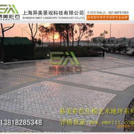 上海促销压膜地坪/压模地坪第二波