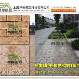 上海混凝土压模地坪-宝山混凝土压膜广场