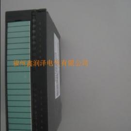 西门子模块一级代理6ES7322-1BH01
