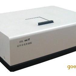 红外分光测油仪OIL460型