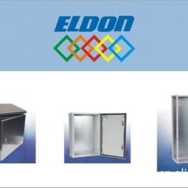 西班牙 ELDON 机箱