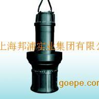 QZ系列潜水轴流泵、QH系列潜水混流泵