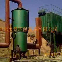 矿用湿式除尘器