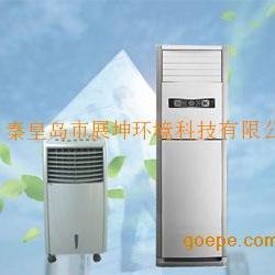 移动式臭氧空气净化机||移动式臭氧空气消毒机